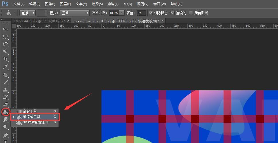 photoshop教程之图片编织效果!