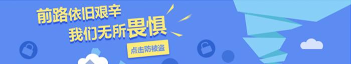 wordpress注册页面以及邮件欢迎页面小插件!