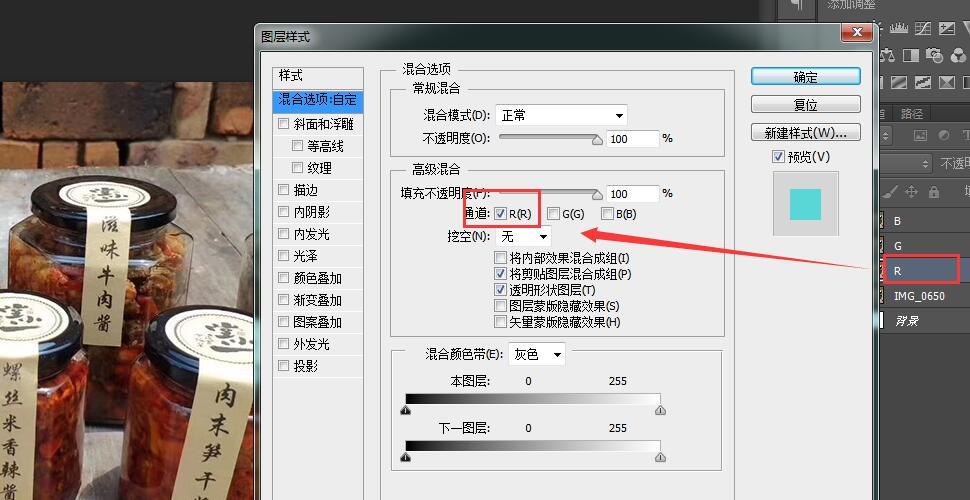 Photoshop教程之抖音故障效果图!