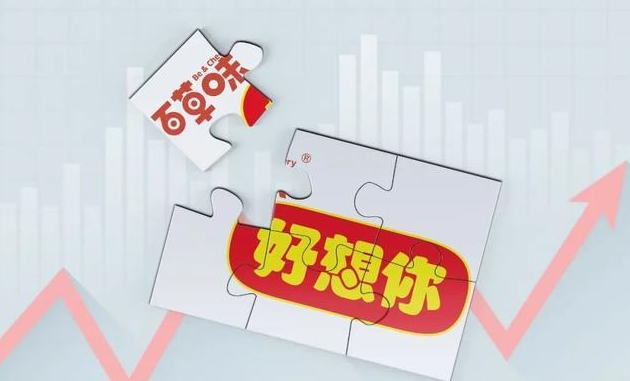 """百事公司7.05亿美元收购百草味,一场""""资本游戏""""?"""