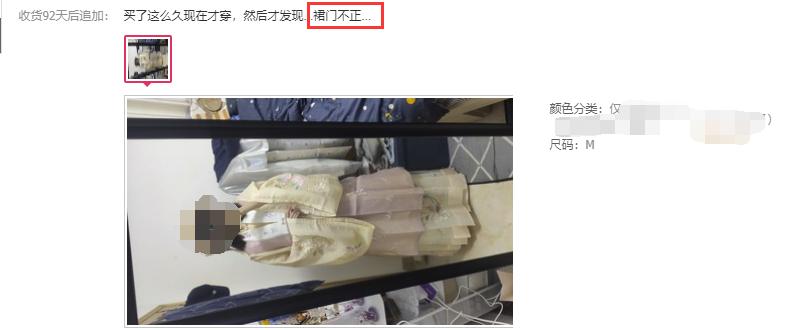 【买家经验】小仙女小姐姐汉服购买要点,避坑必看!