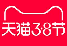 2021年38节品牌VI标识规范下载!-万花网